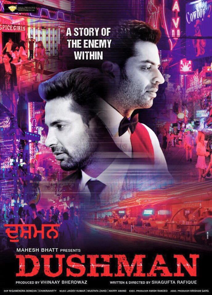 Dushman punjabi movie mahesh bhatt