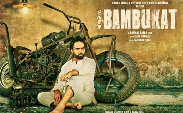 Bambukat-Movie-Review