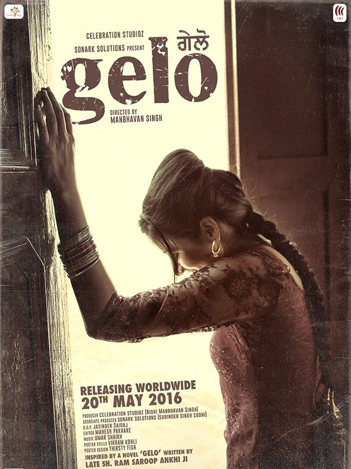 Gelo-Movie-Poster