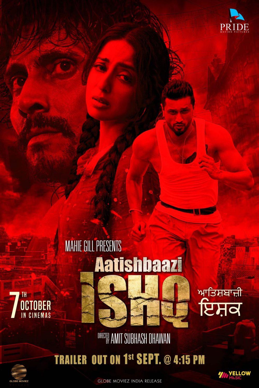 Aatishbaazi-Ishq-Punjabi-Movie
