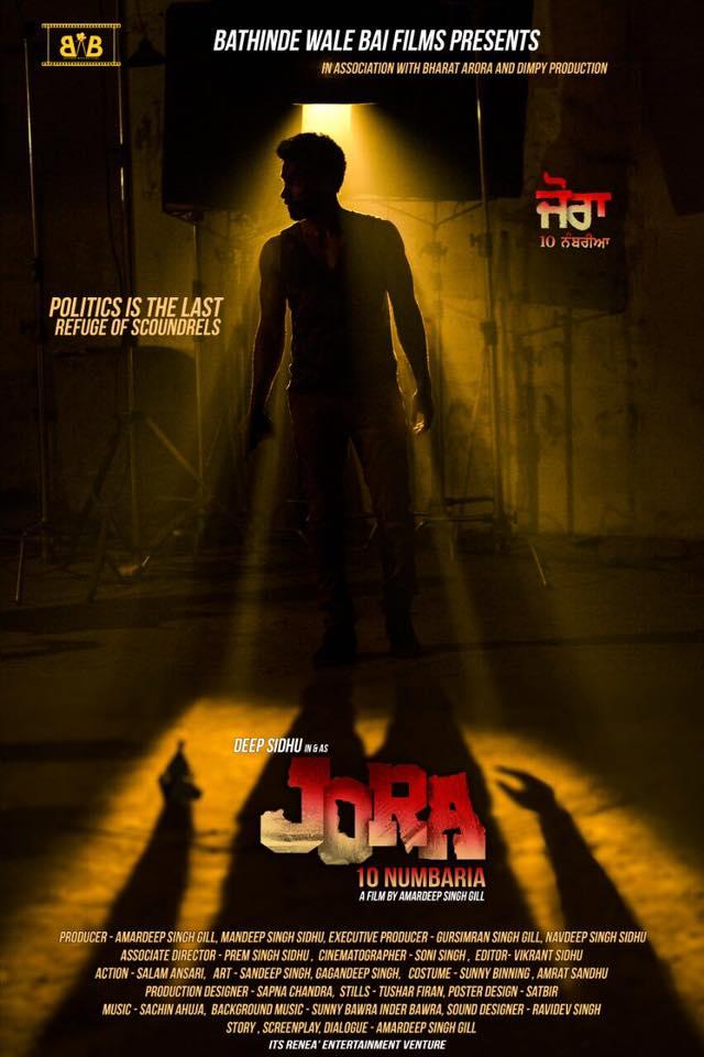 jora 10 numbaria movie poster