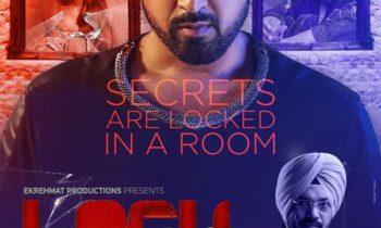 lock-movie-poster-large
