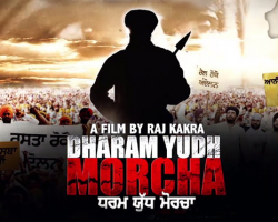 1st Weekend: Dharam Yudh Morcha Good Business at the overseas Box Office