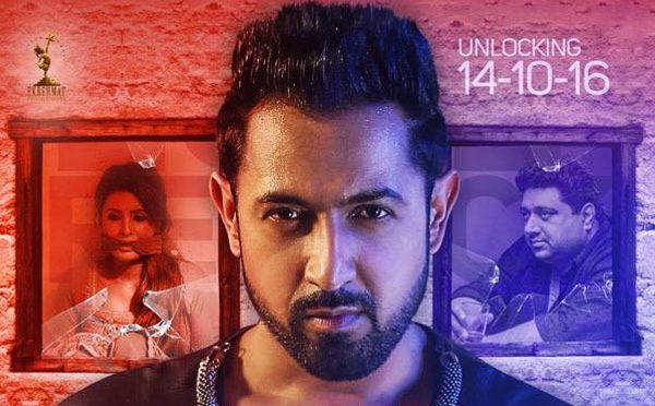 gippy grewal lock movie