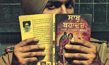 saab-bahadar-movie-poster