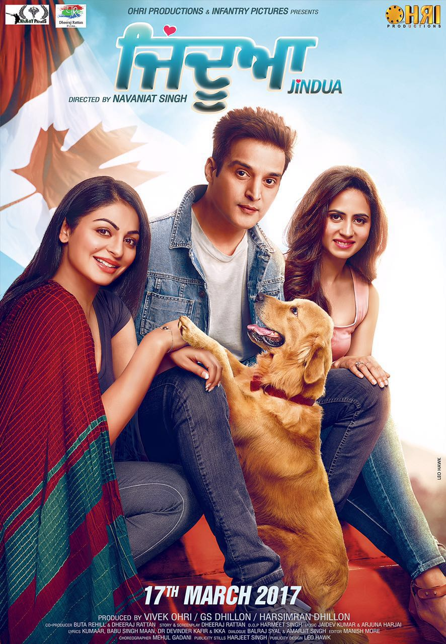 jindua-movie-sargun-mehta-neeru-bajwa