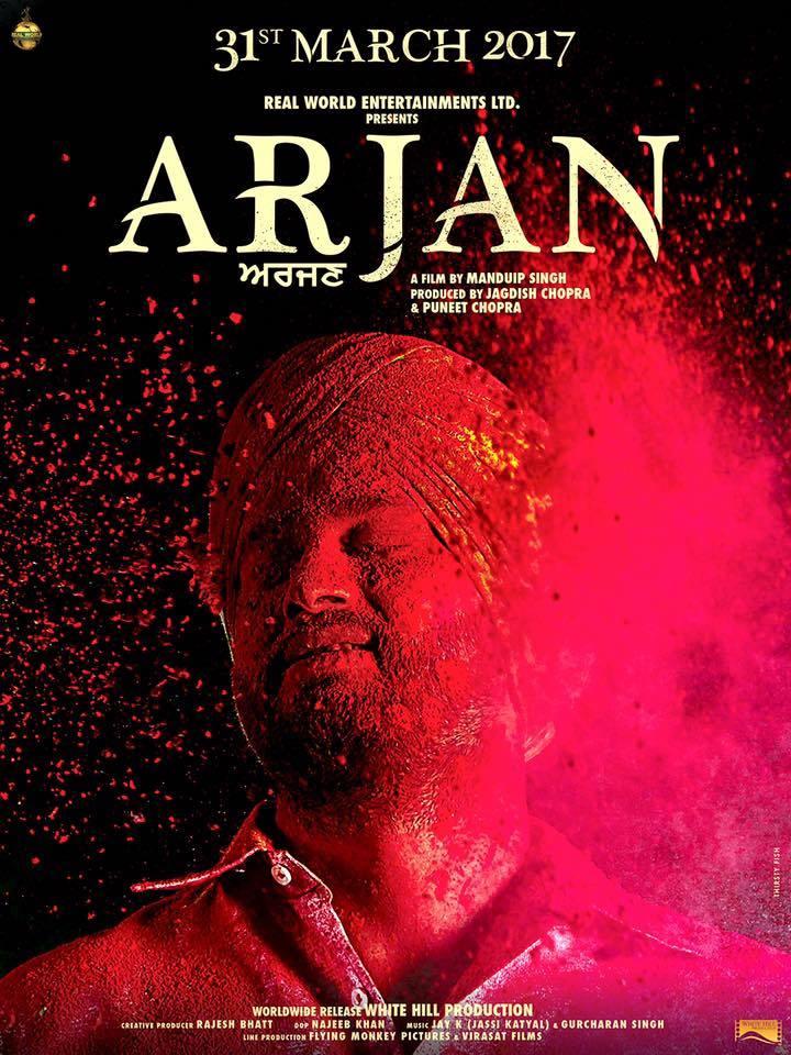 arjan punjabi movie poster roshan prince prachi tehlan