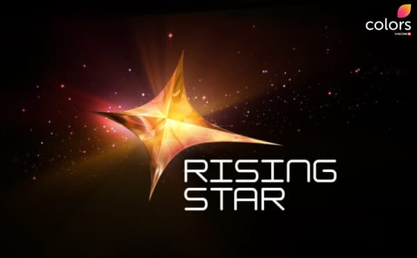 rising-star-2016-audition-registration
