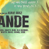 Kande – New Punjabi Movie deals with life changing scenario