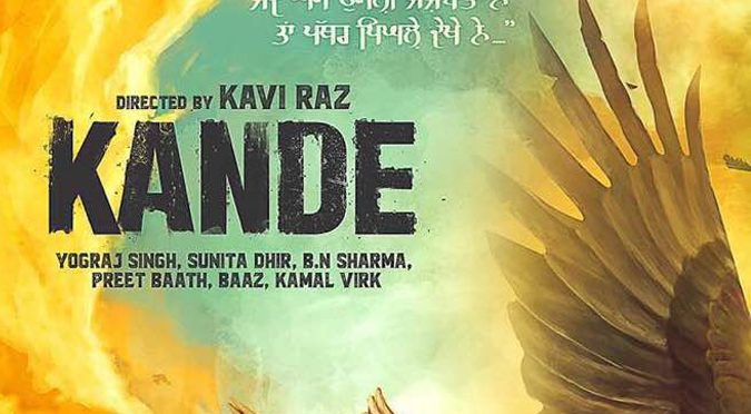 kande punjabi movie