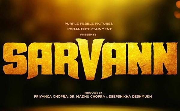 sarvann-punjabi-movie