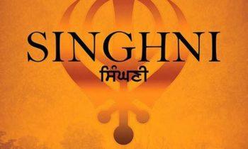 Neeru Bajwa Singhni Movie