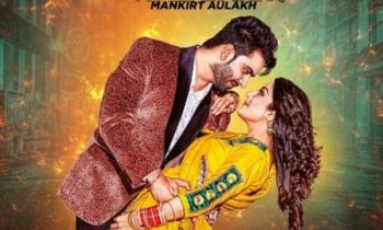 Mankirt Aulakh's Choorhey Wali Bahh Punjabi Song out now