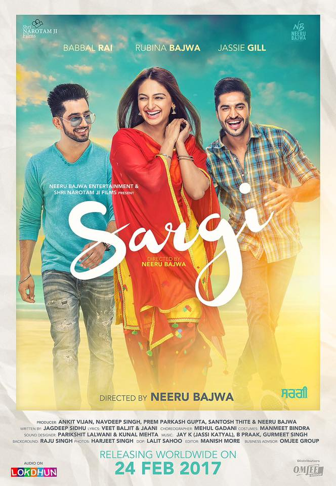 Sargi Punjabi Movie