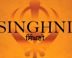 Neeru Bajwa's dream project 'Singhni' to release in 2017