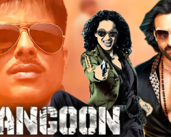 Rangoon Is package of love war and sex