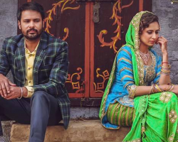 What does Lahoriye first look says?