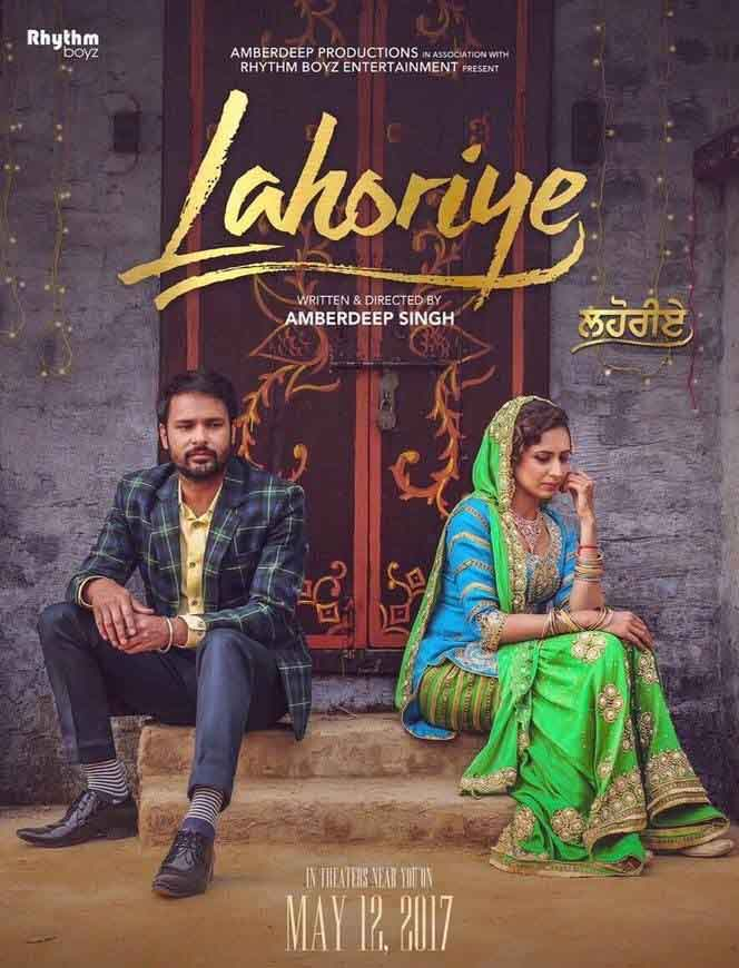 Lahoriye-First-Look