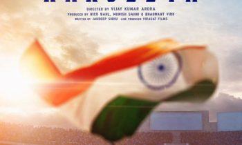 Punjabi Movie Harjeeta starring Ammy Virk