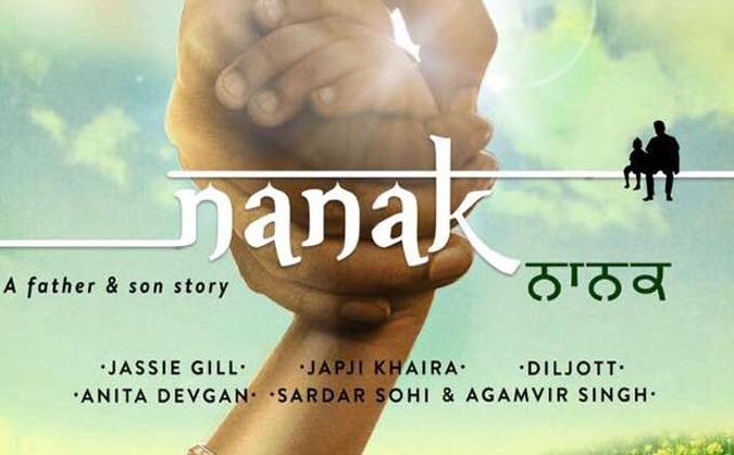 nanak-punjabi-movie