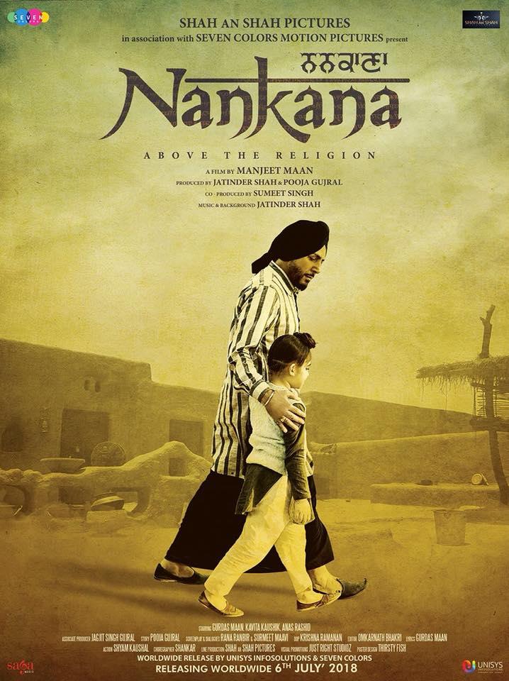 gurdas maan new punjabi movie nankana