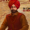 Tarsem Jassar coming up with Sardar Mohammad