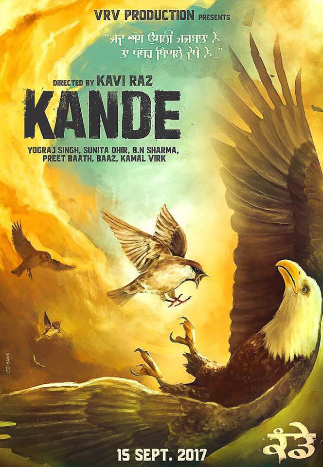 kande-punjabi-movie
