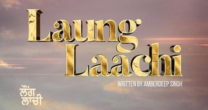 laung laachi punjabi movie