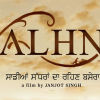 Ninja's next Punjabi movie titled as Aalhna. Check releasing date here