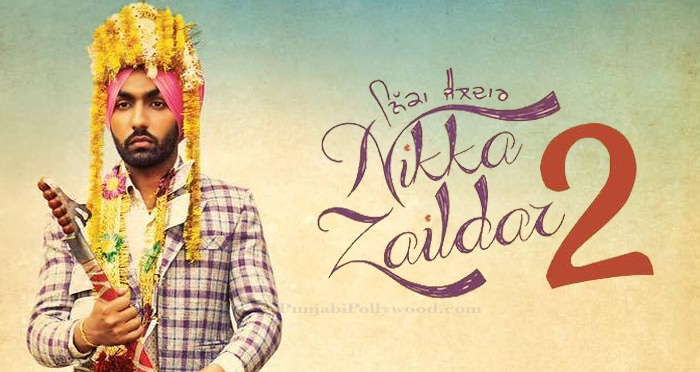 ammy virk nikka zaildar 2 movie