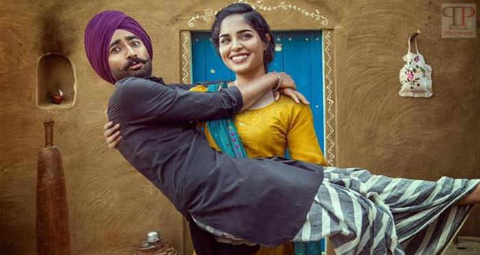 bhalwan-singh-movie-review