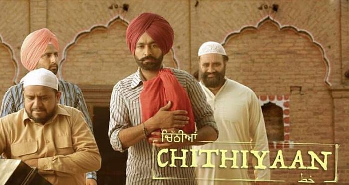 Chithiyaan punjabi movie song 2017