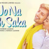 "Exclusive Poster of ""Dil Jo Na Keh Saka"" Movie"