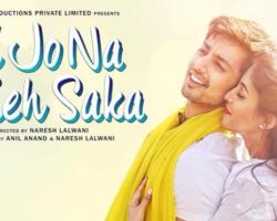 "Exclusive Poster of ""Dil Jo Na Keh Saka"" Movie"