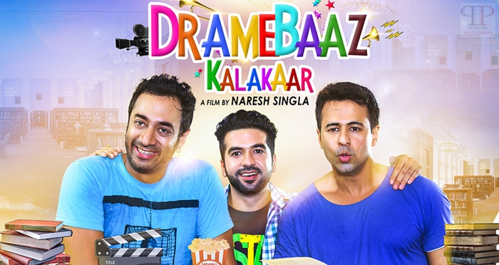 dramebaaz-kalakaar-punjabi-movie
