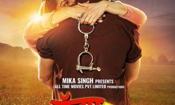 jagga-jiunda-e-movie-poster