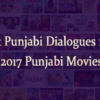Best Punjabi Dialogues from 2017 Punjabi Movies
