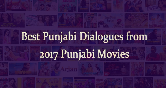 best-punjabi-movie-dialogues