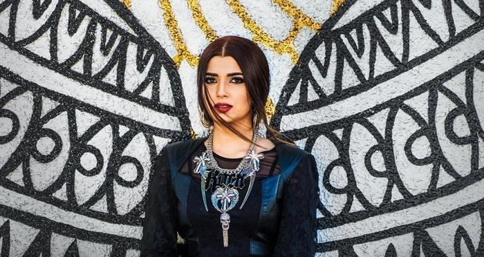 designer song 2017 by nimrat khaira