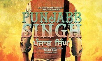 punjab-singh-movie-poster