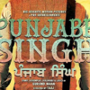 Punjabb Singh (New Punjabi Movie) First Look Poster