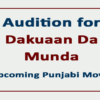 Audition for Dakuaan Da Munda (Upcoming Punjabi Movie)