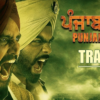 Gurjind Maan's Movie Punjab Singh Official Trailer Out