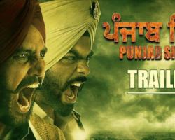 Gurjind Maan's Movie Punjab Singh Official Trailer Out