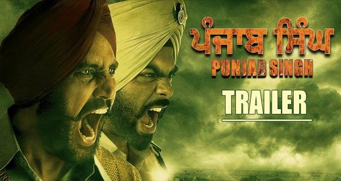 Punjab-Singh