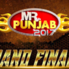 Mr Punjab 2017 Grand Finale Winner Details
