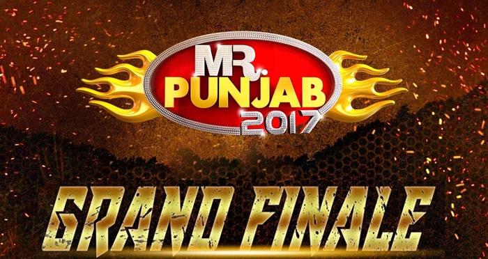 mr-punjab-2017-winner