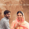 Neeru Bajwa's 'Laung Laachi' Release Date is finally here