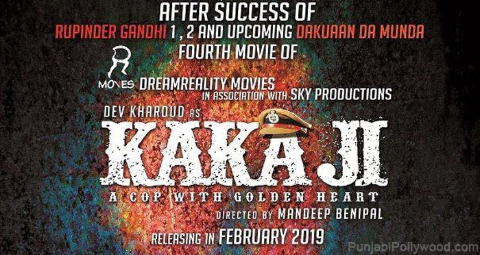 kaka-ji-punjabi-movie