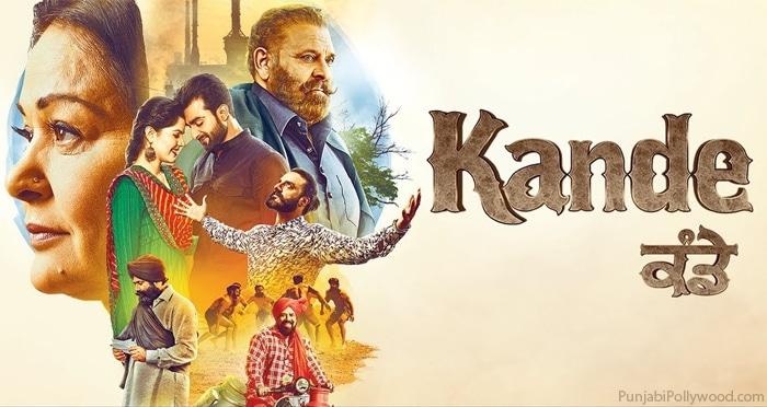 kande-punjabi-movie-trailer